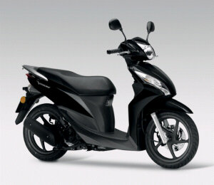 Modifikasi Honda Spacy Helm In Minimalis Yuk Part 1 Ea S Blog
