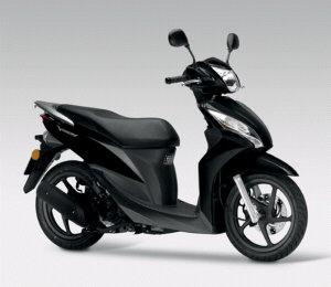 Gambar Modifikasi Motor Honda Spacy Dengan Stiker Terunik Earth