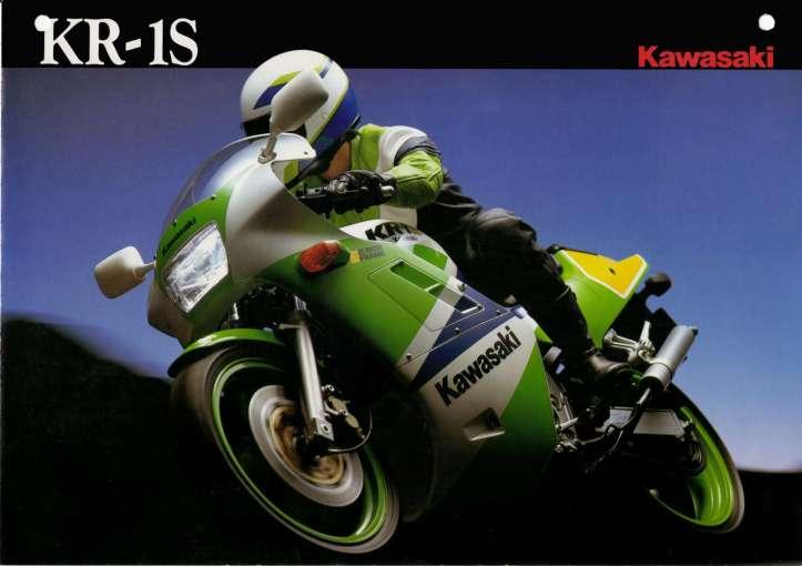 Kawasaki KR-1S 6