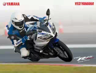 r15 race.jpeg