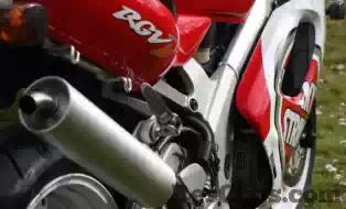 rgv250 2.jpeg