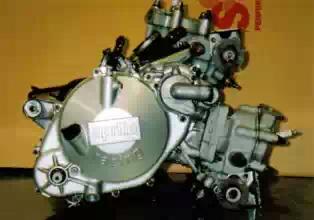 rgv250 engine.jpeg