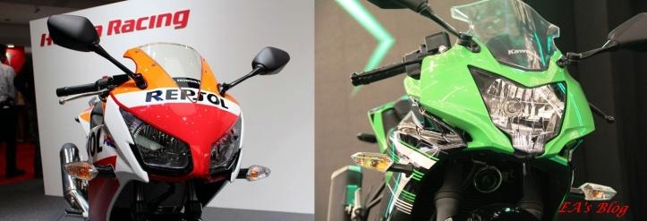 CBR250R vs Ninja RRMono