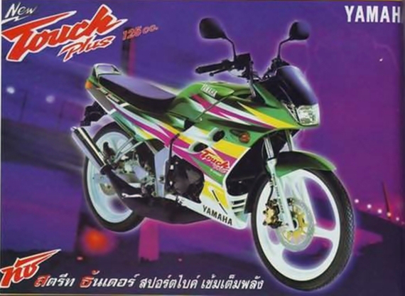 Yamaha Touch 125 Slim Ringan Kencang Ea S Blog