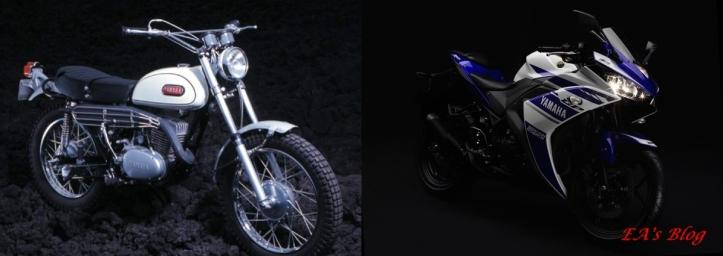250cc Gens 1