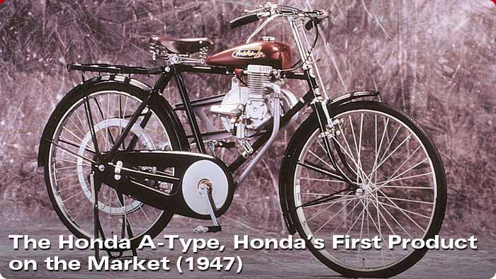 Honda A-Type