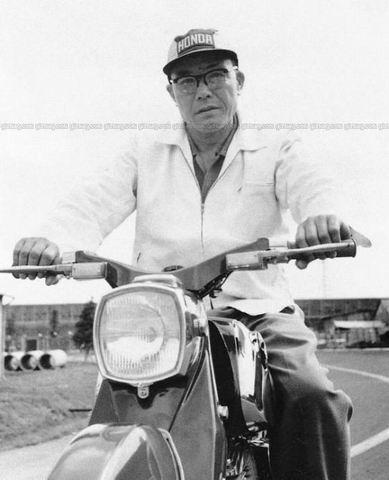 Soichiro Honda Cub