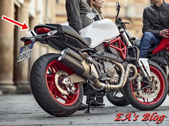 Tanduk Ducati