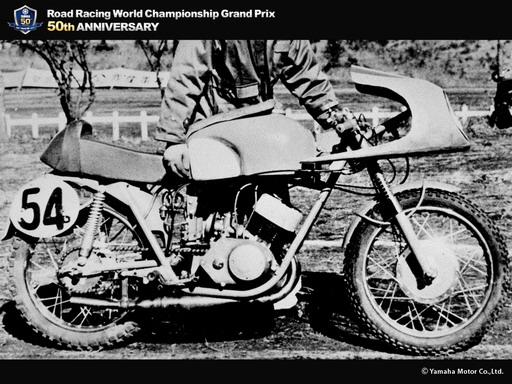 Yamaha 1961