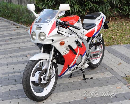 FZR 150 11