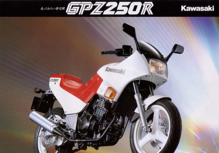 GPZ250R 4