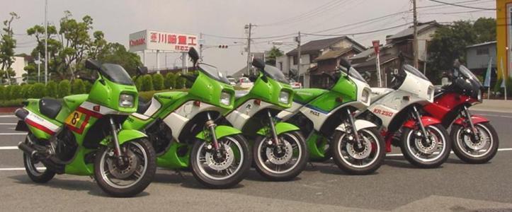 KR-250 Tandem-Twin Last