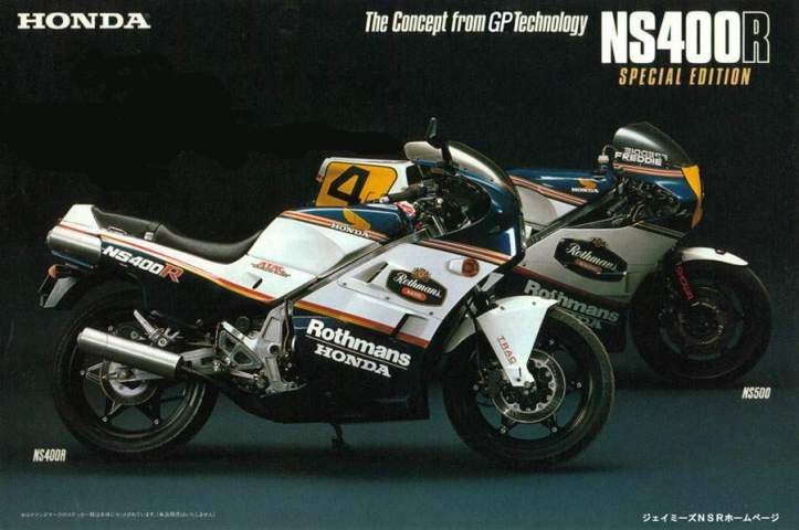 NS400R 1