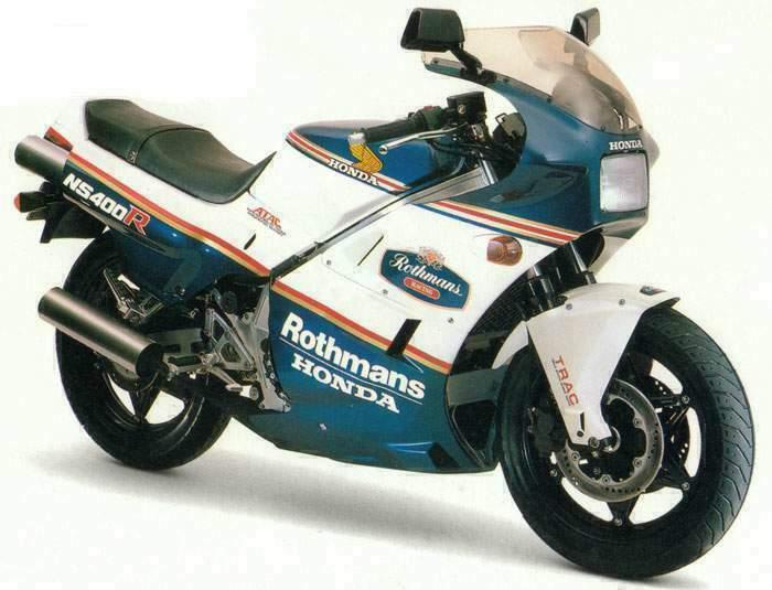 NS400R 2