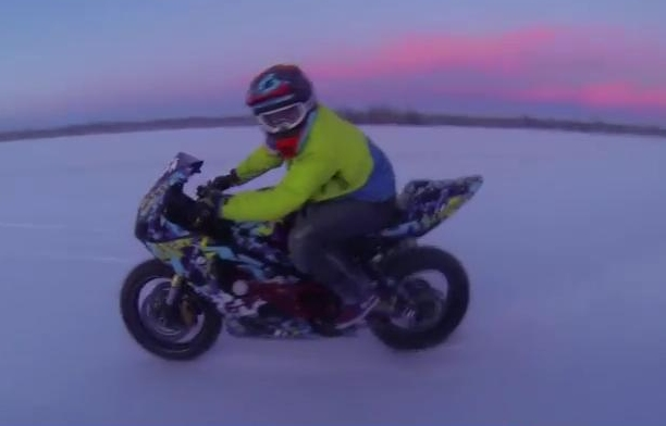 GSX Ice 4