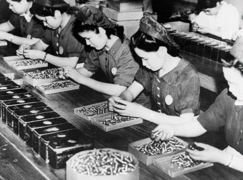 Japanese Worker WW2