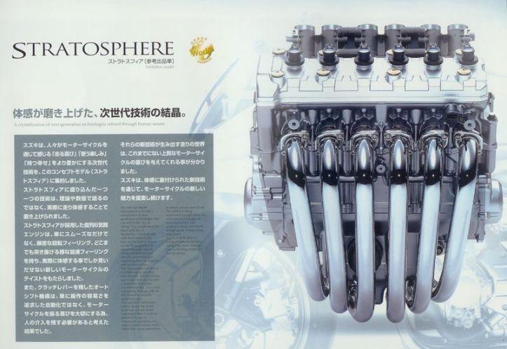 Suzuki Stratosphere 8