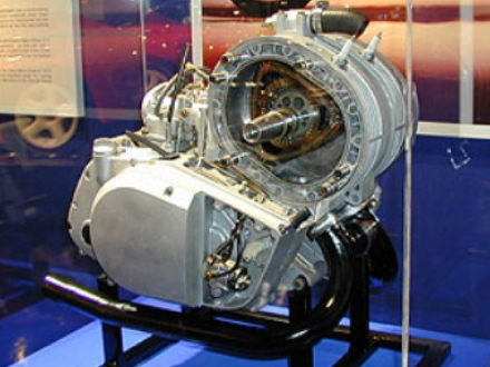 Yamaha RZ201 Wankel Rotary Engine 6