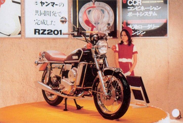 Yamaha RZ201 Wankel Rotary Engine Main