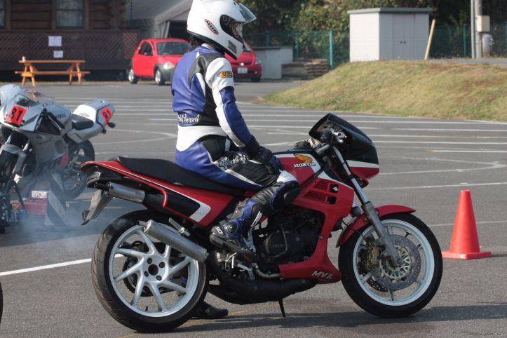 Honda MVX 250F 3