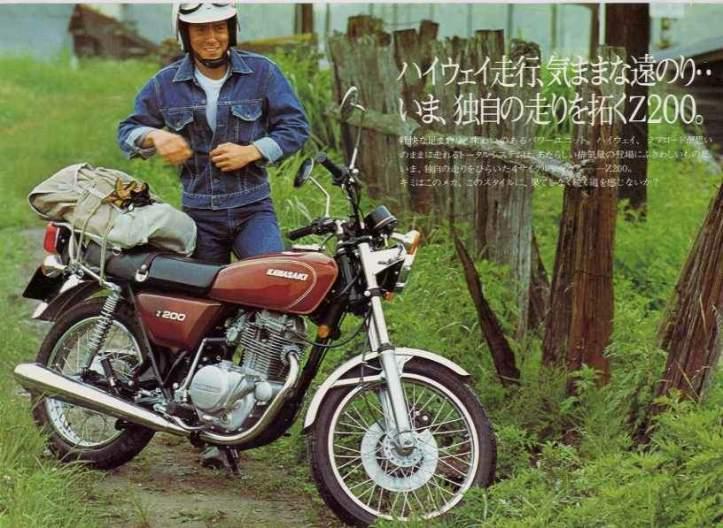 Kawasaki KZ200 Binter Merzy 5