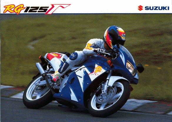 Suzuki RG125 Gamma 7