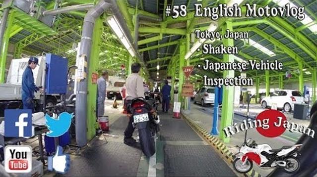 Japanese Shaken