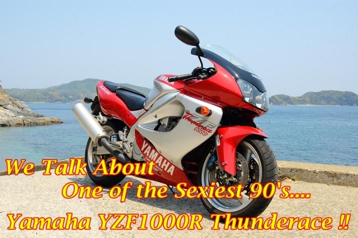 YZF1000R Thunderace Main