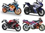 250cc vs 150cc 2