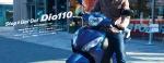 Honda Dio - Spacy 2015 9