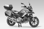 Honda NC700X 11