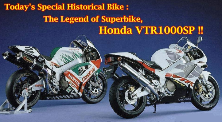 Honda VTR1000 SP Main