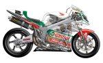 Honda VTR1000 SP2 Castrol Honda