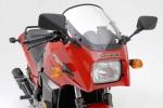 Kawasaki Ninja GPZ900R 6