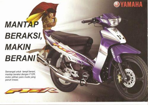 Yamaha F1ZR 2