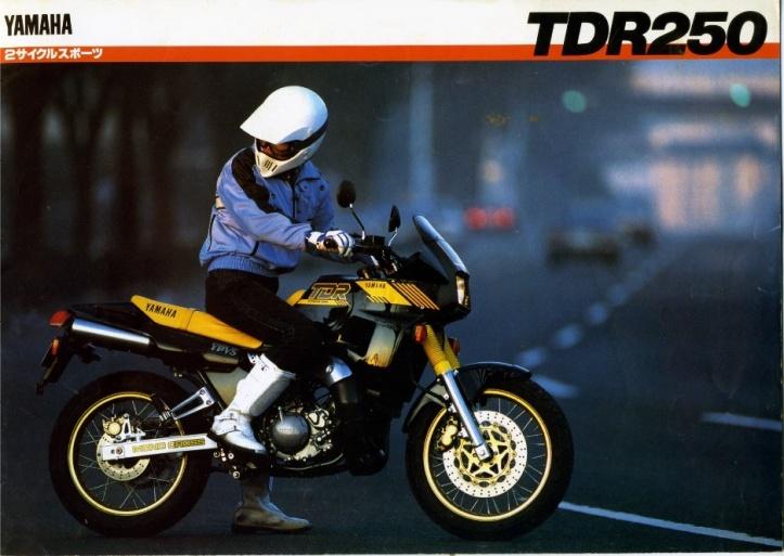 Yamaha TDR250 12