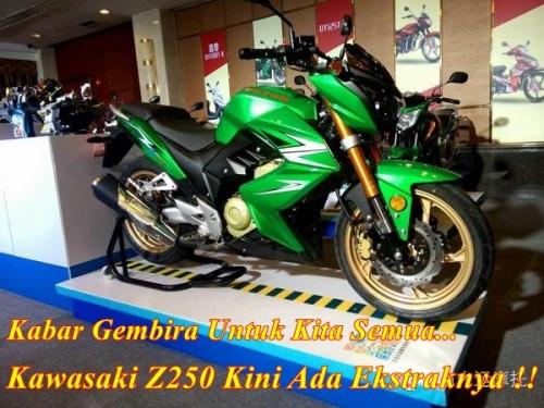 Dayun DY250-3 Copy Kawasaki Z250 Main