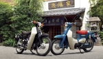 Honda Super Cub 4