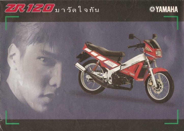 Yamaha ZR120 3