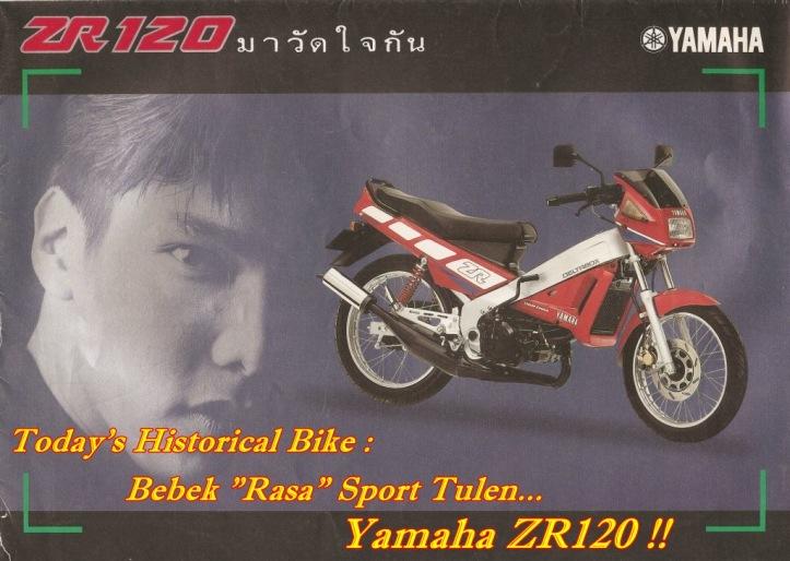 Yamaha ZR120 Main