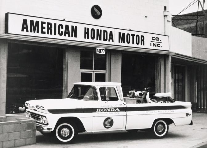 American Honda Motor Co. Inc.