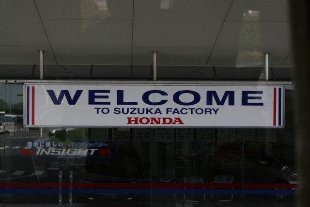 Honda Suzuka
