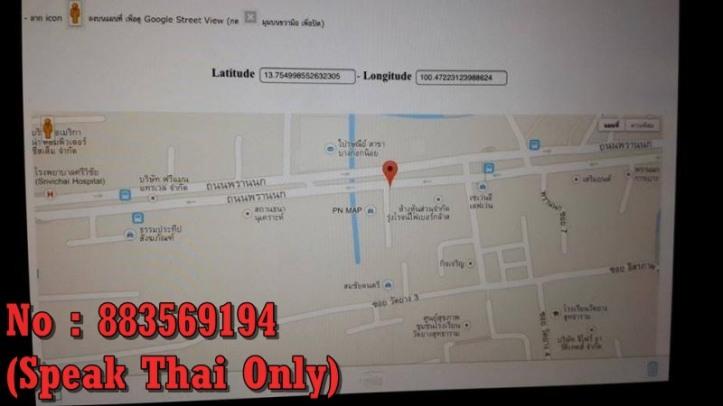 Peta & Lokasi Dealer