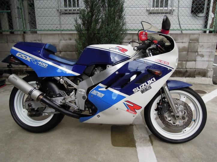 Suzuki GSX-R400 Delivery