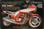 Honda CB750F2 Bol D'Or-d