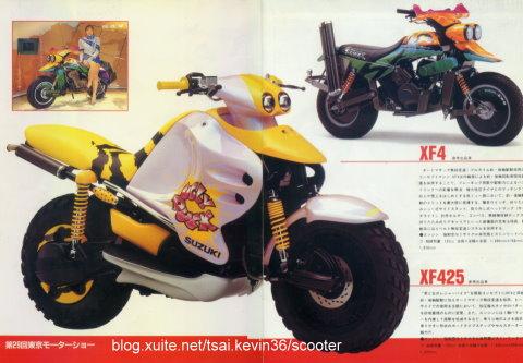 Suzuki XF425 Ugly Duck