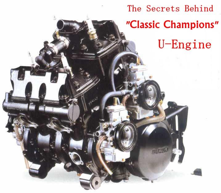 U-Engine