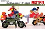 Honda CT50 Motra