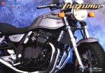 Suzuki Inazuma 400
