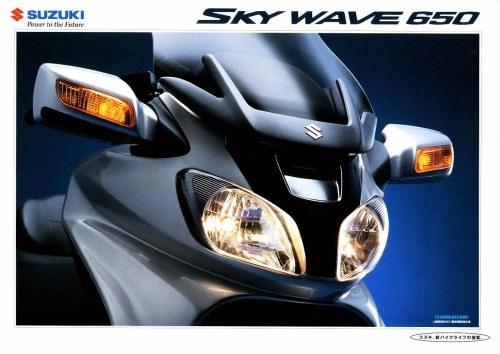 Suzuki Skywave 650